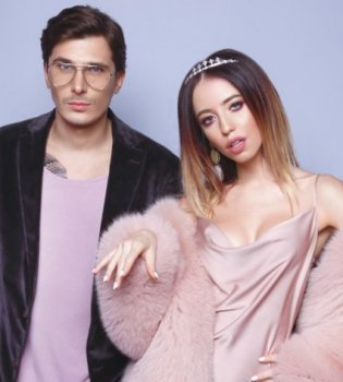Надя Дорофеева и Позитив стали мужем и женой (видео)