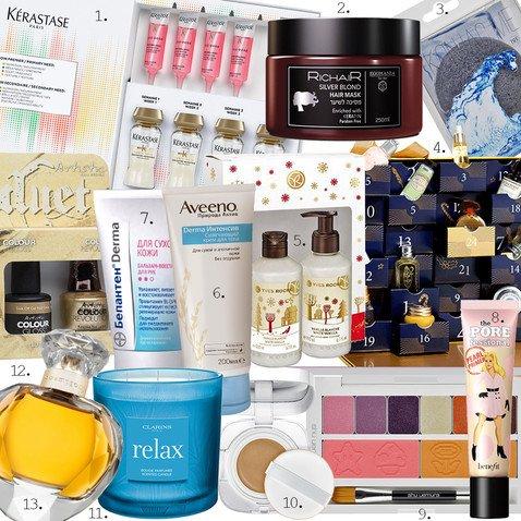 Бьюти-находки и сюрпризы недели: основа под макияж Benefit, спонж с бамбуковым углем  Beauty Bar и ароматBrocard