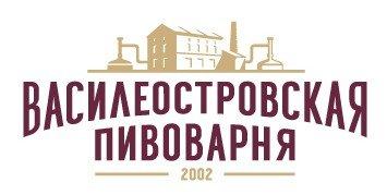 Василеостровская пивоварня
