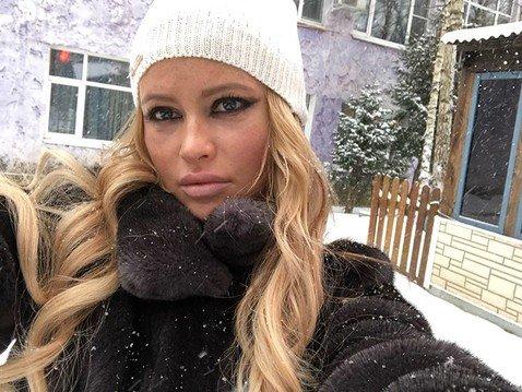 Подписчики раскритиковали Дану Борисову за вульгарный и неаккуратный макияж