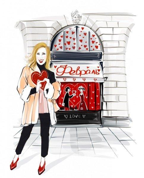 Татьяна Рогаченко для Woman.ru: февраль — лучший месяц для того, чтобы научиться любить и отпускать