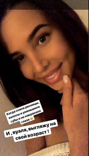 «Вуаля, выгляжу на свой возраст!»: Анастасия Решетова уменьшила губы и сняла наращенные ресницы