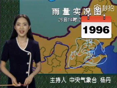 Китайская ведущая прогноза погоды не стареет уже 22 года