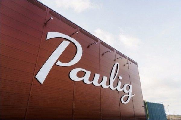 От зерна к чашке: где производится легендарный финский кофе Paulig