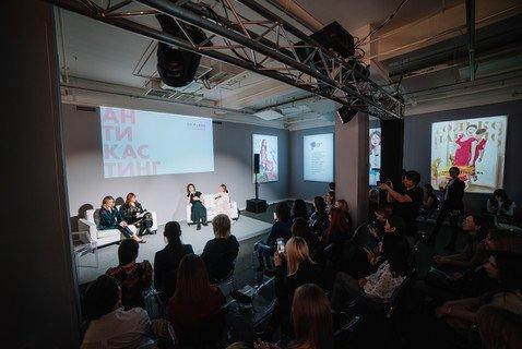 В Москве прошла первая мультимедийная выставка о настоящей красоте