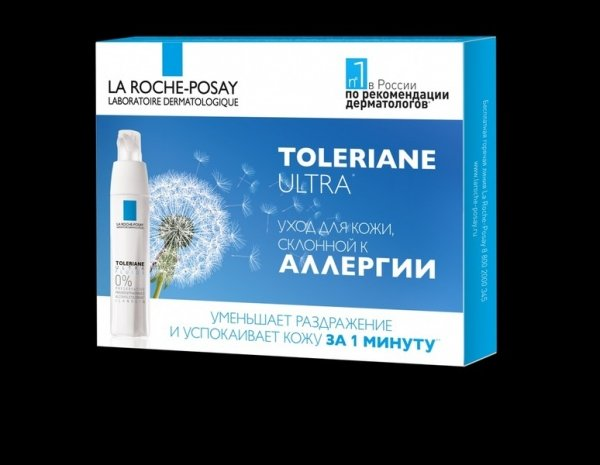 Марка La Roche-Posay объявляет о запуске нового проекта «Сезон аллергии»