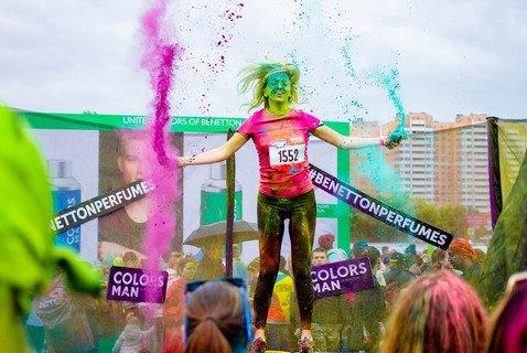 Colors de Benetton объединил всех на Красочном забеге