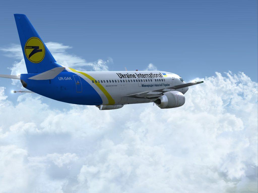 авиабилеты Киев Минск
