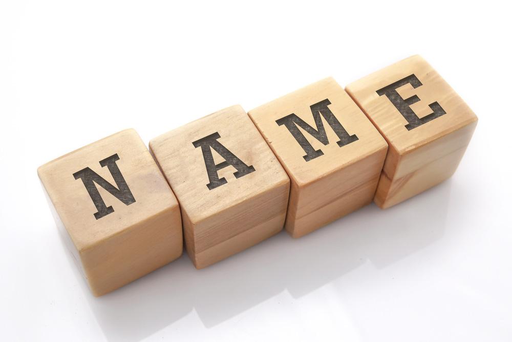 Узнайте значение того или иного имени всего за несколько секунд