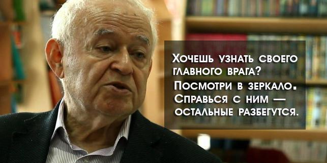 Мудрые мысли психолога Михаила Литвака о счастье и способы его достижения