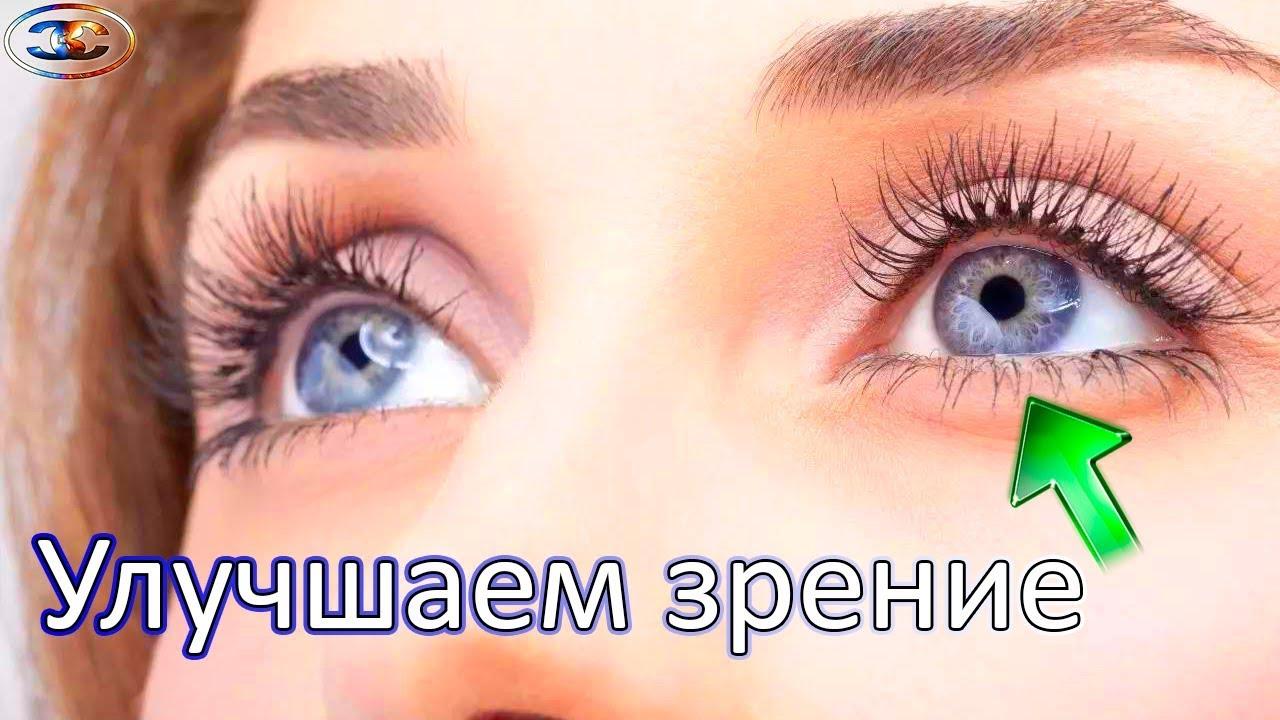Гимнастика для глаз, которую следует делать ежедневно