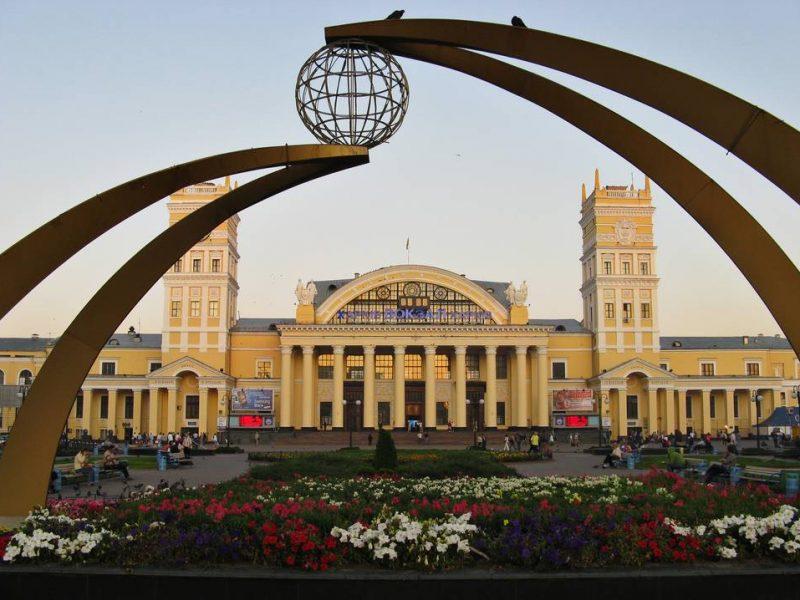 Билеты на поезд Харьков